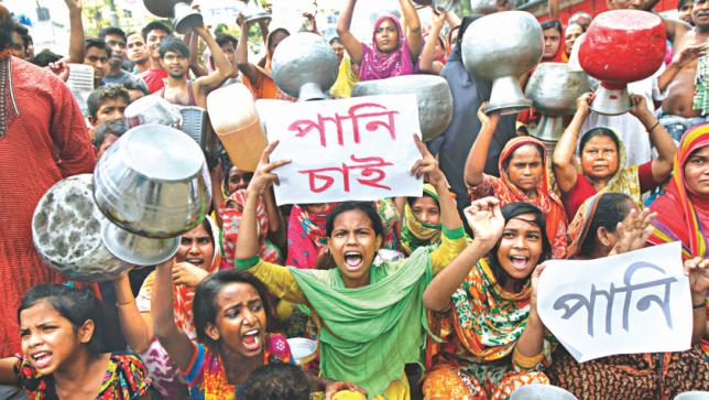 Dhaka Water War