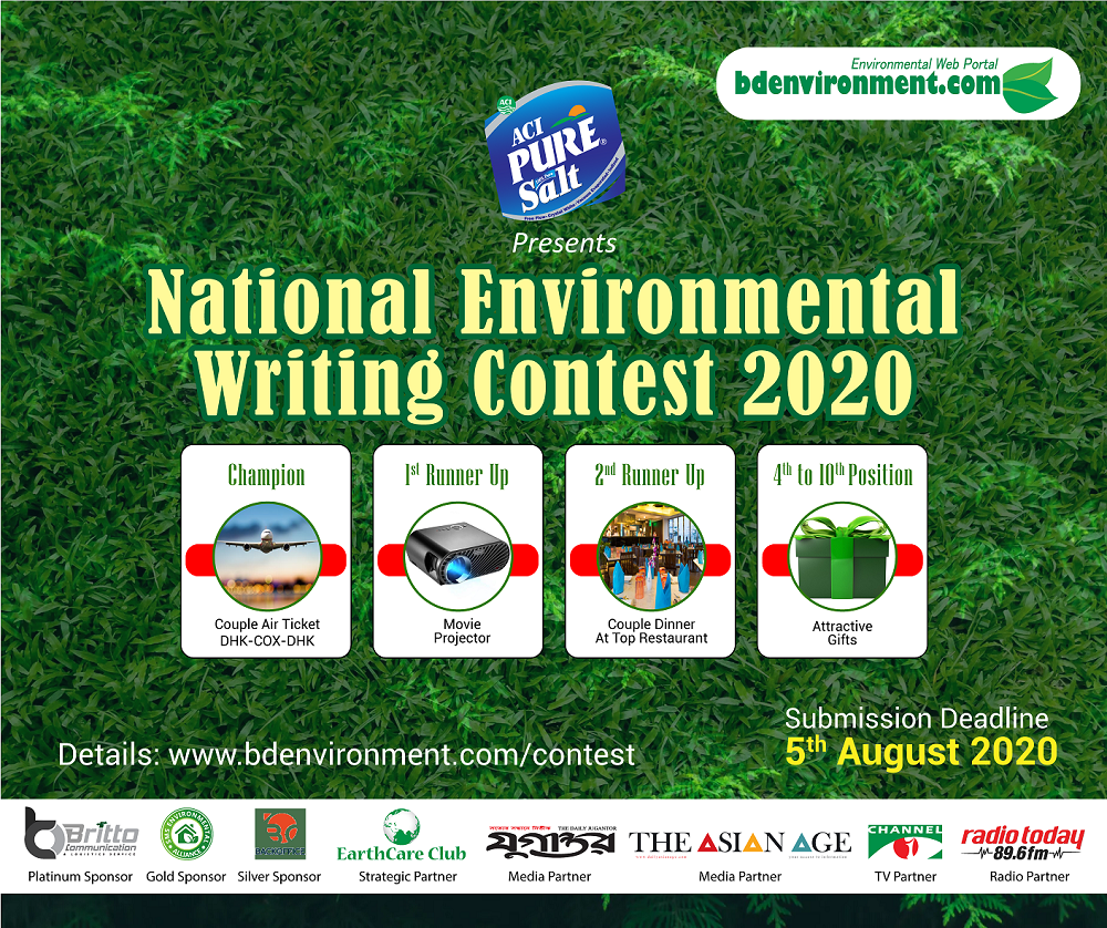 National Environmental Writing Contest 2020