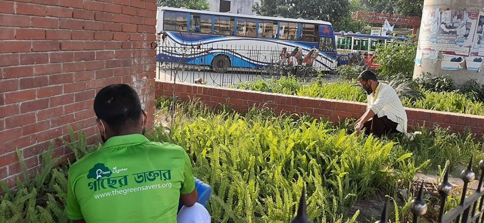 Green Savers Association